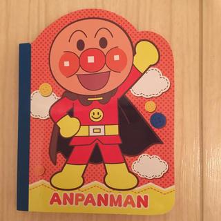 アンパンマン(アンパンマン)のアンパンマン    メモ帳(ノート/メモ帳/ふせん)