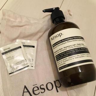 イソップ(Aesop)のh様専用 Aesopイソップ レスレクション ハンドバーム500ml(ハンドクリーム)