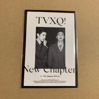 トウホウシンキ(東方神起)の東方神起 pop up card  TVXQ(アイドルグッズ)