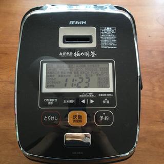 象印 - 象印 炊飯器NW-AS10 極め羽釜 5.5合 お釜新品