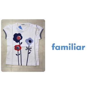 familiar - ファミリア familiar お花 モチーフ カットソー  110 新品 新品