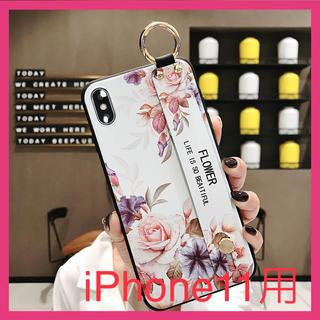 iPhone - 人気シリーズ!iPhone11ケース 花柄 ホワイト