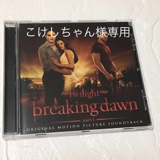 A thousand years / breaking dawn(ポップス/ロック(洋楽))