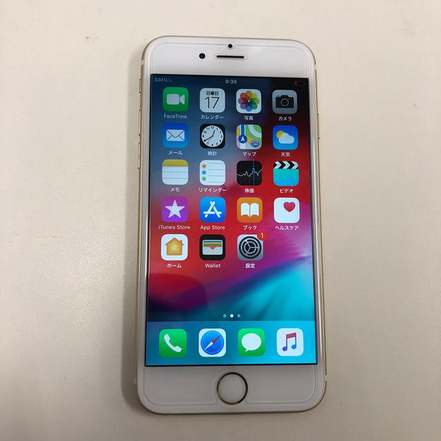 iPhone(アイフォーン)のiPhone6s 128 67919 スマホ/家電/カメラのスマートフォン/携帯電話(スマートフォン本体)の商品写真