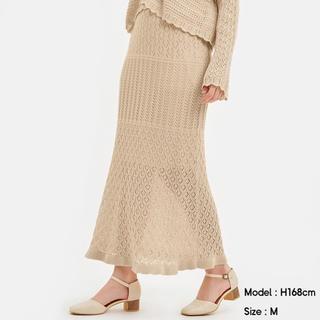 ジーユー(GU)のGU 透かし編みニットスカート(セットアップ可能)(ロングスカート)