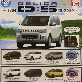 デリカ D5 1/64    コレクション 6種コンプリート ガチャガチャ(ミニカー)
