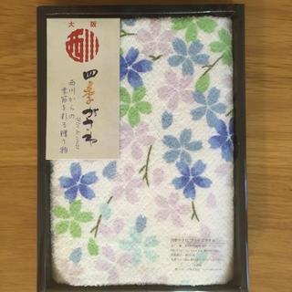 ニシカワ(西川)のフェイスタオル 大阪西川(タオル/バス用品)
