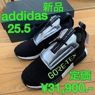最終値下げ 新品送料込 1万5千円値下げ アディダス ゴアテックス 25.5
