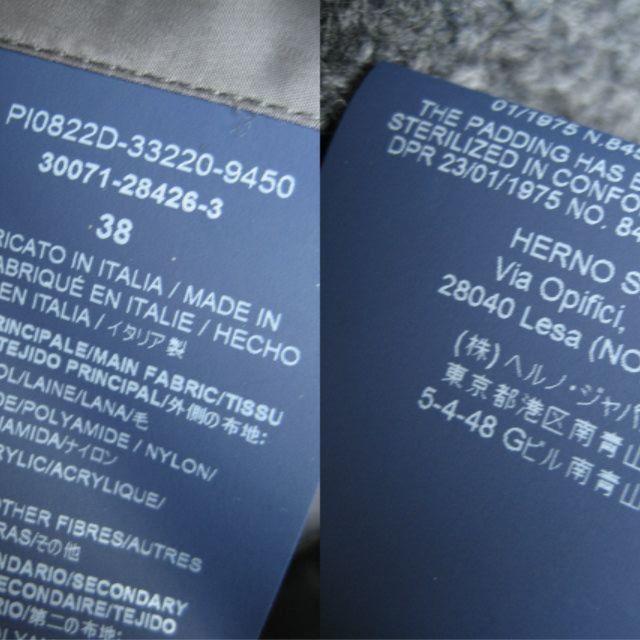 HERNO(ヘルノ)のHERNO ニット切替フードダウンコート サイズ38 レディースのジャケット/アウター(ダウンコート)の商品写真