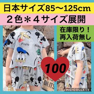 ディズニー(Disney)のchディズニー★グレー・100cm★セットアップ★韓国子供服★韓国こども服(Tシャツ/カットソー)