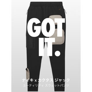 NIKE - US Mサイズ Nike × Travis Scott Utility