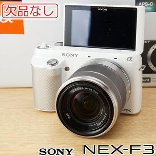 SONY - 欠品なし★SONY NEX-F3 レンズキット ミラーレス