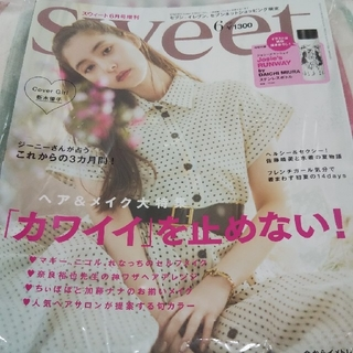 tocco - スウィート6月号増刊号雑誌のみ