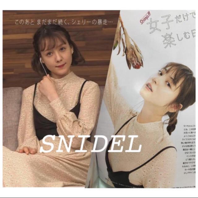 snidel(スナイデル)の(haru様専用)トリンドル着用 SNIDELビスチェ セットロングワンピース レディースのワンピース(ロングワンピース/マキシワンピース)の商品写真