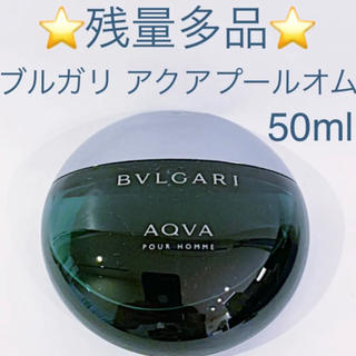 BVLGARI - ⭐️残量多品⭐️ブルガリ アクアプールオム  EDT SP 50ml