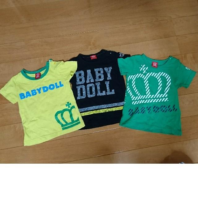 BABYDOLL(ベビードール)のBABY DOLL Tシャツ 3枚セット キッズ/ベビー/マタニティのキッズ服男の子用(90cm~)(Tシャツ/カットソー)の商品写真