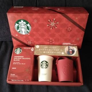 Starbucks Coffee - スターバックス ホリデーチアーギフト カップホルダー