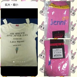 JENNI - シスタージェニィ 140 Tシャツ ソックス!