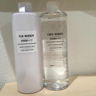 MUJI (無印良品) - 新品 化粧水400ml乳液400ml 無印