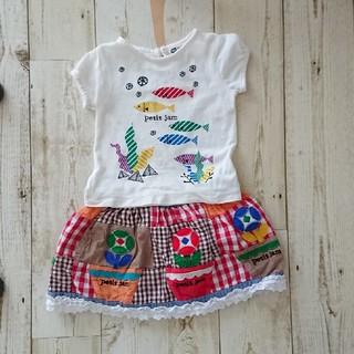 プチジャム(Petit jam)の【プチジャム】半袖トップス/Tシャツ/80(Tシャツ)