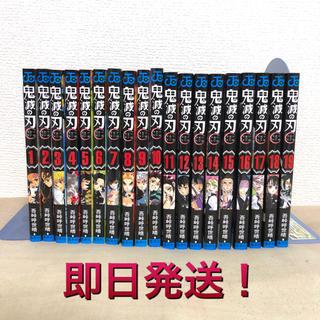 集英社 - 鬼滅の刃 鬼滅ノ刃 きめつのやいば(1〜19巻)漫画本 全巻セット