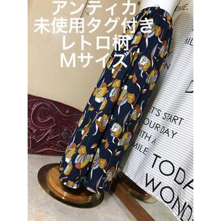 antiqua - アンティカ レトロ柄 未使用タグ付きマキシ丈スカート
