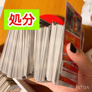 ポケモン - ポケモンカード ノーマルカード 500g以上