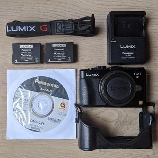 Panasonic - Panasonic LUMIX DMC-GX1