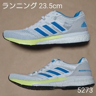 アディダス(adidas)のランニングS 23.5cm アディダス adizero boston 3 w(シューズ)