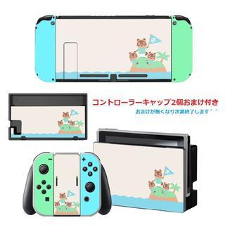 Nintendo Switch - Switch用☆ どうぶつの森 スキン シール フィルム たぬきち まめきち③