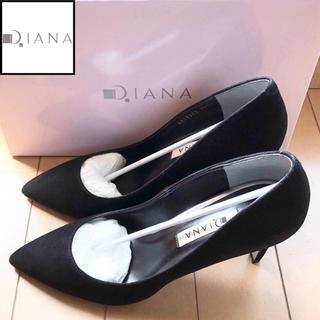DIANA - DIANA グリッターソールパンプス 黒 23.5cm