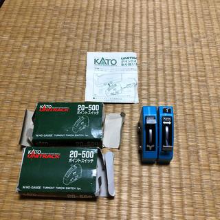 カトー(KATO`)のKATO ポイントスイッチ(鉄道模型)