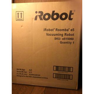 アイロボット(iRobot)の[限定割引・新品未開封]ルンバ e5 (掃除機)