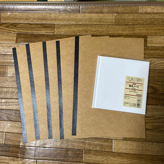 ムジルシリョウヒン(MUJI (無印良品))の無印良品 絵本ノート + ノート5冊組 B5・30枚・6mm横罫(ノート/メモ帳/ふせん)