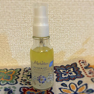 メルヴィータ(Melvita)の新品 メルヴィータ ウォーターオイルデュオ(ブースター/導入液)