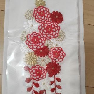 新品未使用‼️ 豪華‼️ 振袖用  刺繍半襟   成人式*袴にも! 白赤 下り藤(振袖)