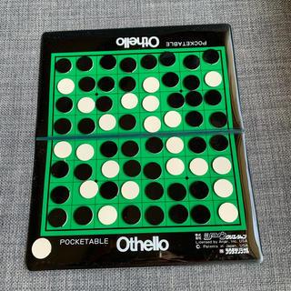 オセロ おもちゃ 携帯用 ポケッタブル 薄くて文字通りポケットに入る!(オセロ/チェス)