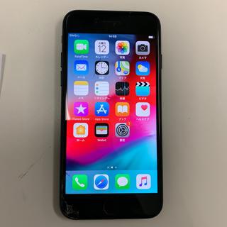 アイフォーン(iPhone)のiPhone7 32 76940(スマートフォン本体)