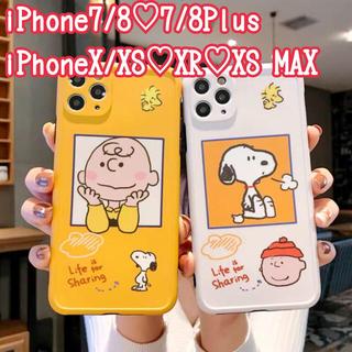 iPhone - インスタ映え⭐iPhone7/8 Plus ケース オシャレ 大人可愛い XS