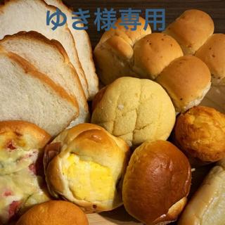 (ゆき様専用)食パン1斤+おまかせパン14種詰め合わせ(パン)