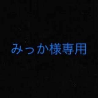 【みっか様専用】クレスト 4枚(その他)