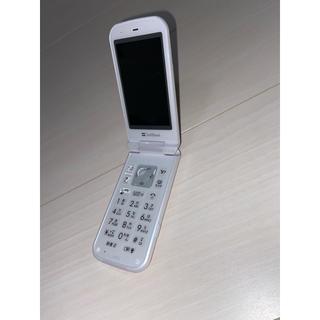 シャープ(SHARP)のSoftBank ガラケー 202SH (携帯電話本体)
