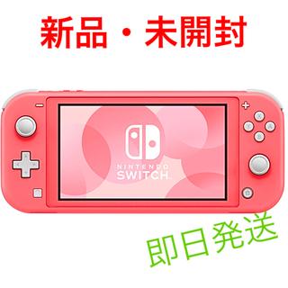 Nintendo Switch - Switch  Lite   スイッチライト 新品•未開封