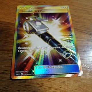 ポケモンカード (シングルカード)