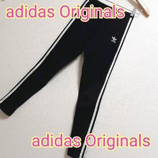 adidas - adidas Originals★Mサイズ★レギンス★トレフォイル★刺繍ロゴ