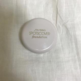 SHISEIDO (資生堂) - 資生堂 スポッツカバー S100   コンシーラー