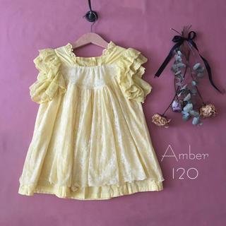アンバー(Amber)の韓国子供服*Amberアンバー ⌖꙳ クラシカル レモン色チュニック*̩̩̥୨୧(ワンピース)