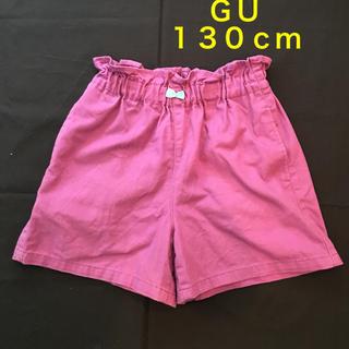 ジーユー(GU)のGU キュロット パープル 紫 130cm(スカート)