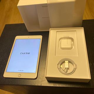 Apple - iPad mini 5th A2133