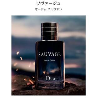 ディオール(Dior)の【Dior】SAUVAGEソバージュオードパルファム100ml(ユニセックス)